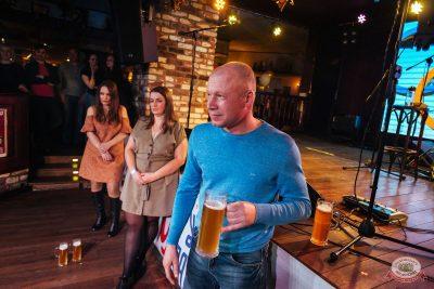 День именинника, 27 апреля 2019 - Ресторан «Максимилианс» Екатеринбург - 50
