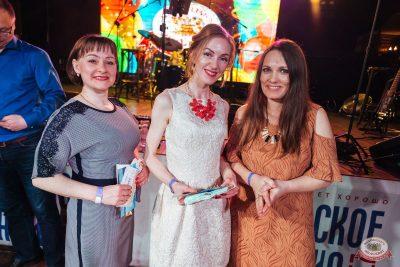 День именинника, 27 апреля 2019 - Ресторан «Максимилианс» Екатеринбург - 52