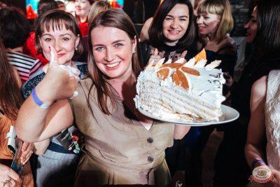 День именинника, 27 апреля 2019 - Ресторан «Максимилианс» Екатеринбург - 55
