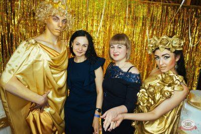 День именинника, 27 апреля 2019 - Ресторан «Максимилианс» Екатеринбург - 6