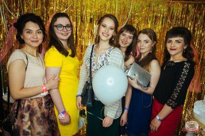 День именинника, 27 апреля 2019 - Ресторан «Максимилианс» Екатеринбург - 7