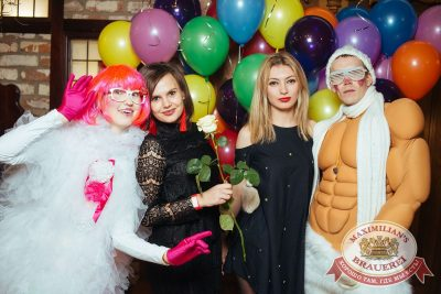 День именинника, 27 января 2018 - Ресторан «Максимилианс» Екатеринбург - 11