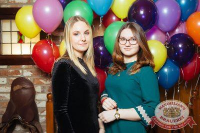 День именинника, 27 января 2018 - Ресторан «Максимилианс» Екатеринбург - 13