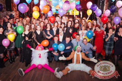 День именинника, 27 января 2018 - Ресторан «Максимилианс» Екатеринбург - 19