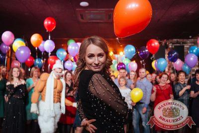 День именинника, 27 января 2018 - Ресторан «Максимилианс» Екатеринбург - 20
