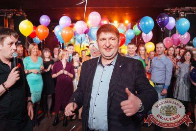 День именинника, 27 января 2018 - Ресторан «Максимилианс» Екатеринбург - 24