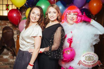 День именинника, 27 января 2018 - Ресторан «Максимилианс» Екатеринбург - 3