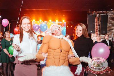 День именинника, 27 января 2018 - Ресторан «Максимилианс» Екатеринбург - 34