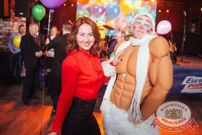 День именинника, 27 января 2018 - Ресторан «Максимилианс» Екатеринбург - 36