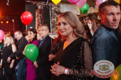День именинника, 27 января 2018 - Ресторан «Максимилианс» Екатеринбург - 38