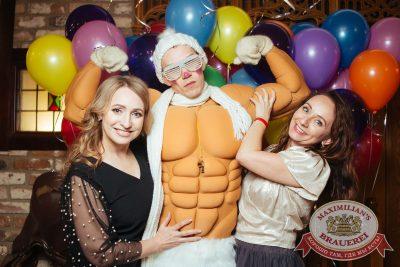 День именинника, 27 января 2018 - Ресторан «Максимилианс» Екатеринбург - 4