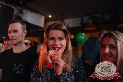 День именинника, 27 января 2018 - Ресторан «Максимилианс» Екатеринбург - 44