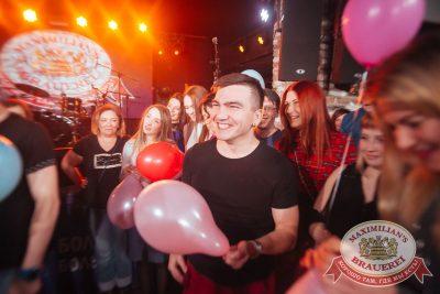 День именинника, 27 января 2018 - Ресторан «Максимилианс» Екатеринбург - 48