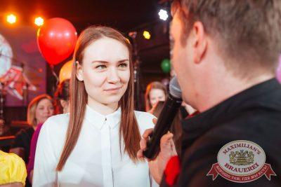 День именинника, 27 января 2018 - Ресторан «Максимилианс» Екатеринбург - 50