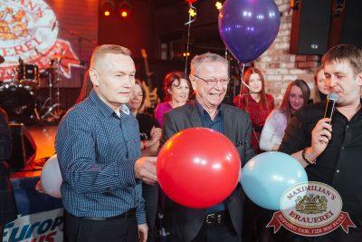 День именинника, 27 января 2018 - Ресторан «Максимилианс» Екатеринбург - 51