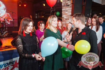 День именинника, 27 января 2018 - Ресторан «Максимилианс» Екатеринбург - 52