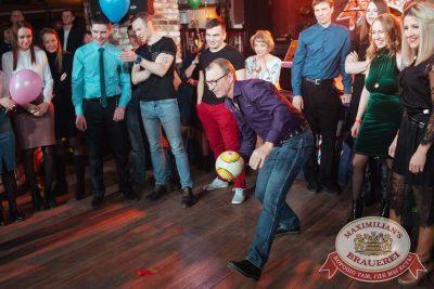 День именинника, 27 января 2018 - Ресторан «Максимилианс» Екатеринбург - 57