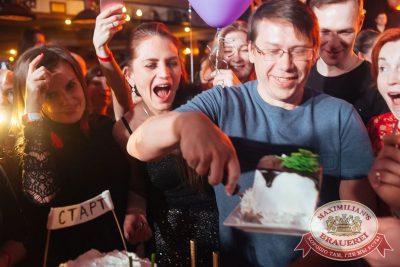 День именинника, 27 января 2018 - Ресторан «Максимилианс» Екатеринбург - 72