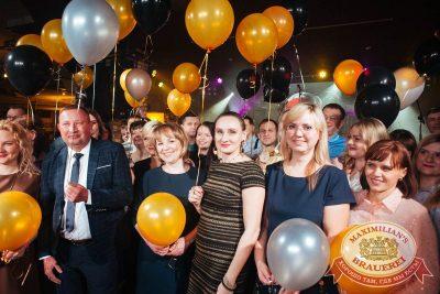 День именинника, 29 апреля 2018 - Ресторан «Максимилианс» Екатеринбург - 20