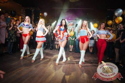 День именинника, 29 апреля 2018 - Ресторан «Максимилианс» Екатеринбург - 23