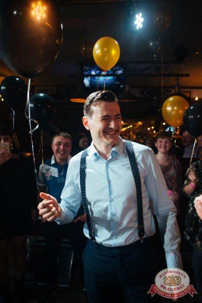 День именинника, 29 апреля 2018 - Ресторан «Максимилианс» Екатеринбург - 27