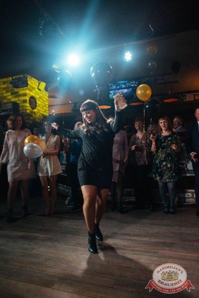 День именинника, 29 апреля 2018 - Ресторан «Максимилианс» Екатеринбург - 28