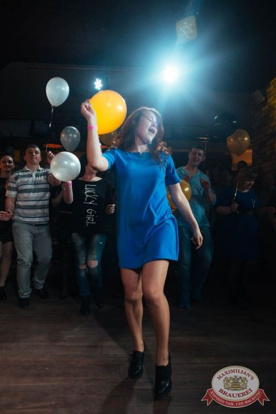День именинника, 29 апреля 2018 - Ресторан «Максимилианс» Екатеринбург - 29
