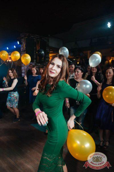 День именинника, 29 апреля 2018 - Ресторан «Максимилианс» Екатеринбург - 31