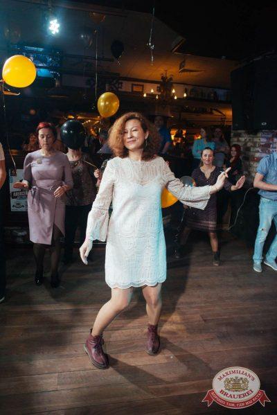 День именинника, 29 апреля 2018 - Ресторан «Максимилианс» Екатеринбург - 32