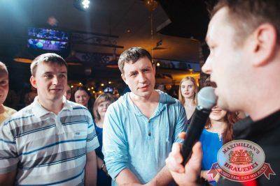 День именинника, 29 апреля 2018 - Ресторан «Максимилианс» Екатеринбург - 34
