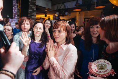 День именинника, 29 апреля 2018 - Ресторан «Максимилианс» Екатеринбург - 35