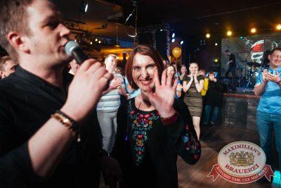 День именинника, 29 апреля 2018 - Ресторан «Максимилианс» Екатеринбург - 36