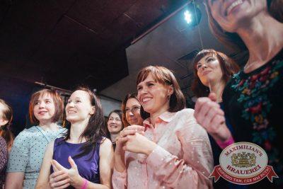 День именинника, 29 апреля 2018 - Ресторан «Максимилианс» Екатеринбург - 37