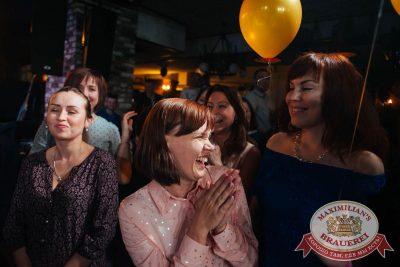 День именинника, 29 апреля 2018 - Ресторан «Максимилианс» Екатеринбург - 38