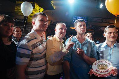 День именинника, 29 апреля 2018 - Ресторан «Максимилианс» Екатеринбург - 39