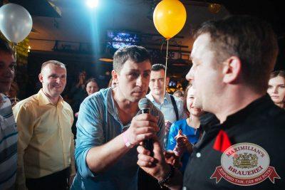 День именинника, 29 апреля 2018 - Ресторан «Максимилианс» Екатеринбург - 40