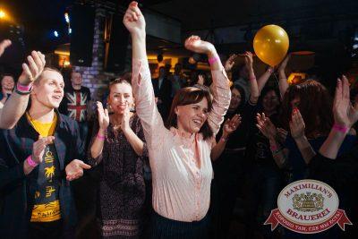 День именинника, 29 апреля 2018 - Ресторан «Максимилианс» Екатеринбург - 42