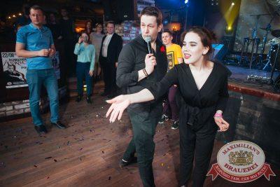 День именинника, 29 апреля 2018 - Ресторан «Максимилианс» Екатеринбург - 47