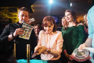 День именинника, 29 апреля 2018 - Ресторан «Максимилианс» Екатеринбург - 53
