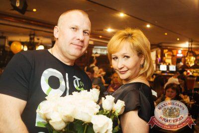 День именинника, 29 апреля 2018 - Ресторан «Максимилианс» Екатеринбург - 54
