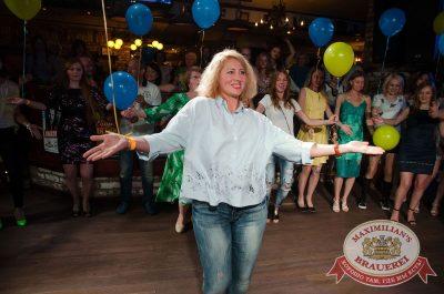 День именинника, 29 июля 2017 - Ресторан «Максимилианс» Екатеринбург - 13