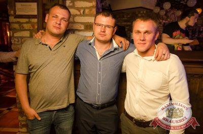 День именинника, 29 июля 2017 - Ресторан «Максимилианс» Екатеринбург - 20