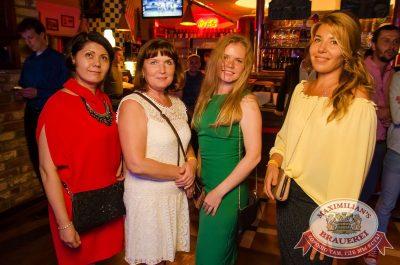 День именинника, 29 июля 2017 - Ресторан «Максимилианс» Екатеринбург - 21