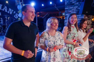 День именинника, 29 июля 2017 - Ресторан «Максимилианс» Екатеринбург - 22