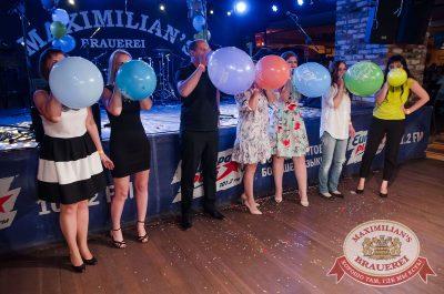 День именинника, 29 июля 2017 - Ресторан «Максимилианс» Екатеринбург - 23