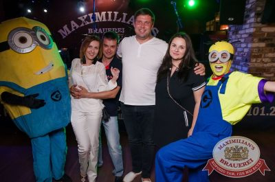 День именинника, 29 июля 2017 - Ресторан «Максимилианс» Екатеринбург - 29