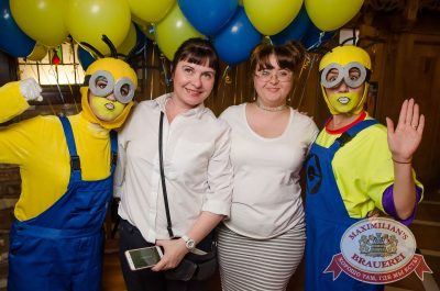 День именинника, 29 июля 2017 - Ресторан «Максимилианс» Екатеринбург - 3