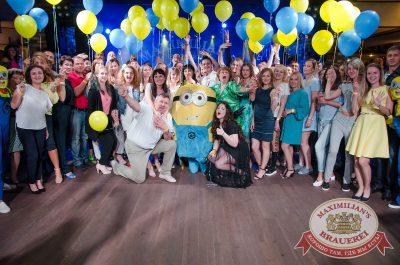 День именинника, 29 июля 2017 - Ресторан «Максимилианс» Екатеринбург - 36