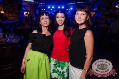 День именинника, 29 июля 2017 - Ресторан «Максимилианс» Екатеринбург - 39