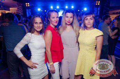 День именинника, 29 июля 2017 - Ресторан «Максимилианс» Екатеринбург - 41